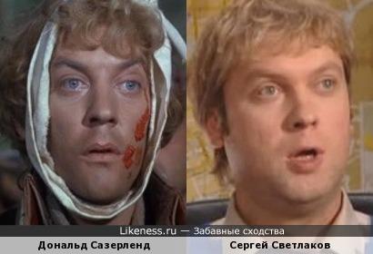 Дональд Сазерленд похож на Сергея Светлакова