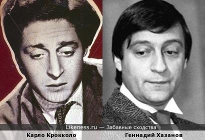 Карло Крокколо и Геннадий Хазанов