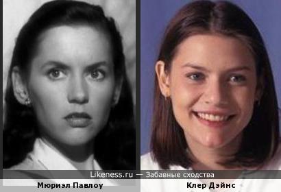 Мюриэл Павлоу и Клер Дэйнс