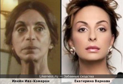 Илейн Ивз-Кэмерон=Екатерина Варнава+время