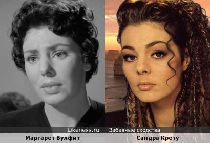 Маргарет Вулфит и Сандра Крету