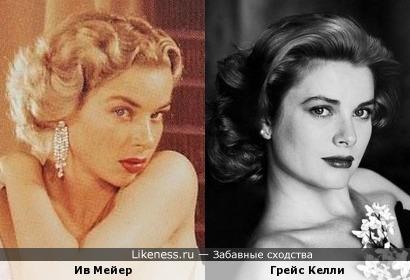 Ив Мейер и Грейс Келли