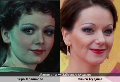 Вера Новикова и Ольга Будина