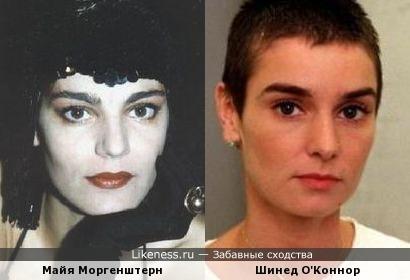 Майя Моргенштерн и Шинед О'Коннор