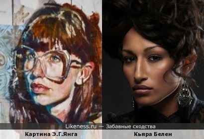 Персонаж картины Э.Г.Янга и Кьяра Белен