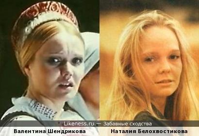 Валентина Шендрикова и Наталия Белохвостикова