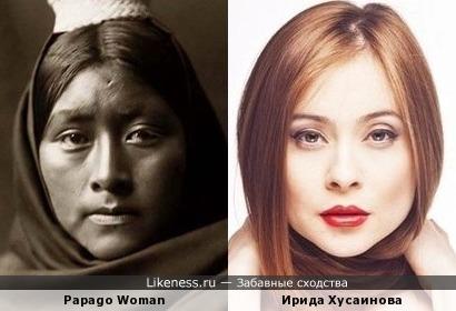 Индейская девушка и Ирида Хусаинова