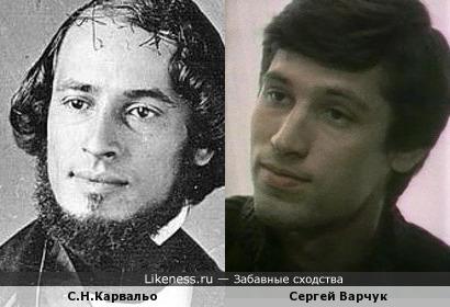 Соломон Нуньес Карвальо и Сергей Варчук