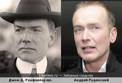 Джон д. Рокфеллер младший и Андрей Руденский