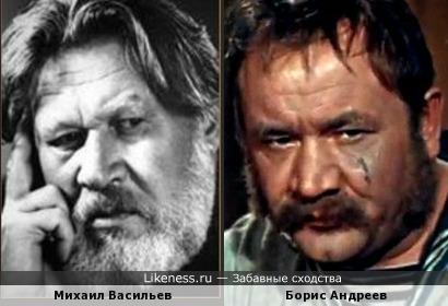 Михаил Васильев и Борис Андреев