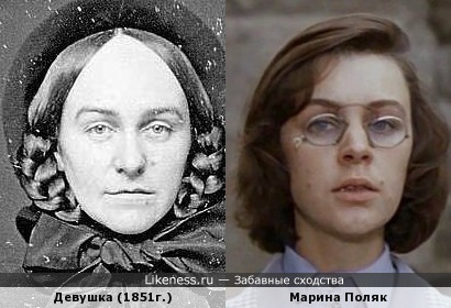 Неизвестная девушка с фото 1851г. напомнила Марину Поляк