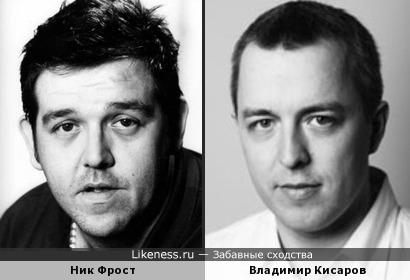 Ник Фрост и Владимир Кисаров