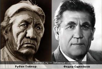 Индеец-шайен Рубен Тейлор (1927г.) и советский актер Федор Одиноков