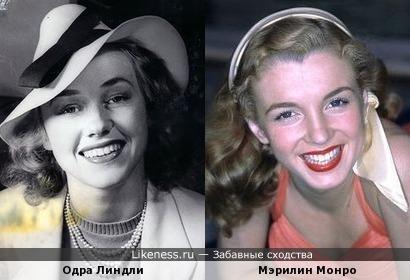 Одра Линдли и Мэрилин Монро