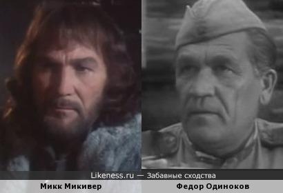 Микк Микивер и Федор Одиноков