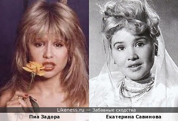 Пиа Задора и Екатерина Савинова