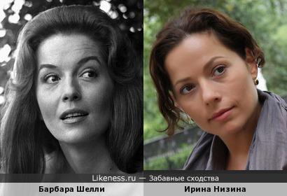 Барбара Шелли и Ирина Низина
