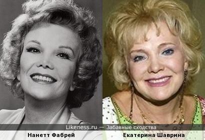 Нанетт Фабрей и Екатерина Шаврина
