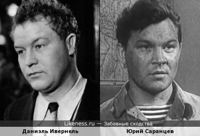 Даниэль Ивернель и Юрий Саранцев