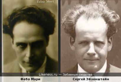 Фебо Мари и Сергей Эйзенштейн
