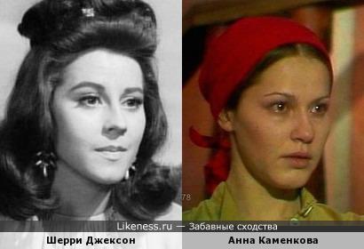 Шерри Джексон и Анна Каменкова