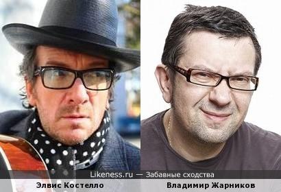 Элвис Костелло и Владимир Жарников