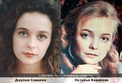 Джулия Савалия и Наталья Вавилова