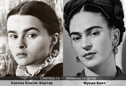 Хелена Бонэм-Картер и Фрида Кало