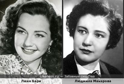 Линн Бари напомнила Людмилу Макарову