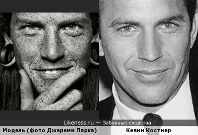 Веснушки, пирсинг и тоннели - и Кевин Костнер неотличим от модели! (парень из Австралии и Кевин Костнер)
