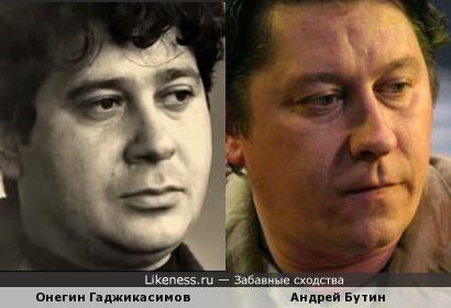 Онегин Гаджикасимов и Андрей Бутин