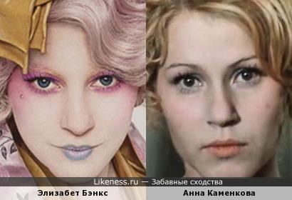 Элизабет Бэнкс напомнила Анну Каменкову