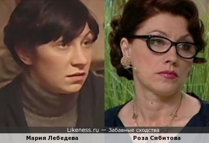 Мария Лебедева и Роза Сябитова