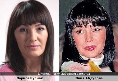 Лариса Руснак и Юлия Абдулова