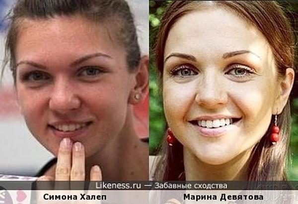 Симона Халеп и Марина Девятова