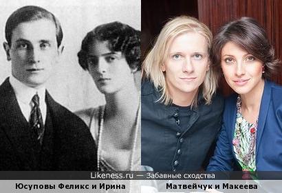 Феликса и Ирину Юсуповых могли бы сыграть Глеб Матвейчук и Анастасия Макеева