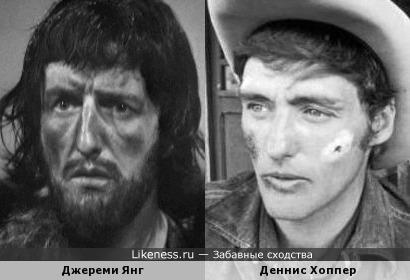 Джереми Янг и Деннис Хоппер