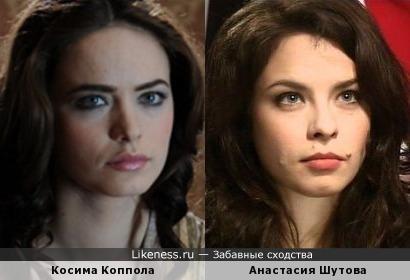 Косима Коппола и Анастасия Шутова