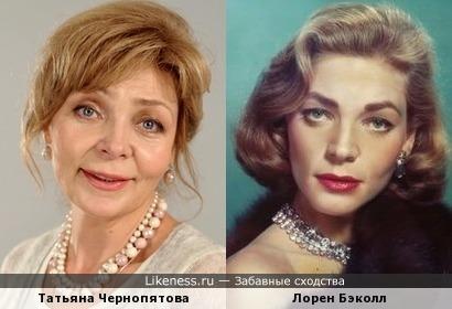 Татьяна Чернопятова и Лорен Бэколл