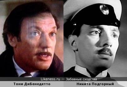 Тони ДиБенедетто и Никита Подгорный