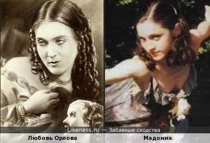 Любовь Орлова на афише напомнила молодую Мадонну