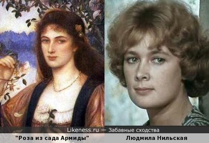 """""""Роза из сада Армиды"""