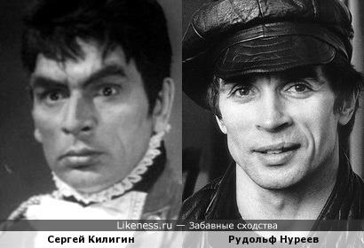 Сергей Килигин и Рудольф Нуреев