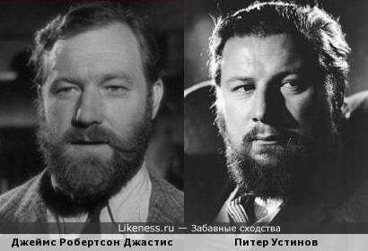 Джеймс Робертсон Джастис и Питер Устинов