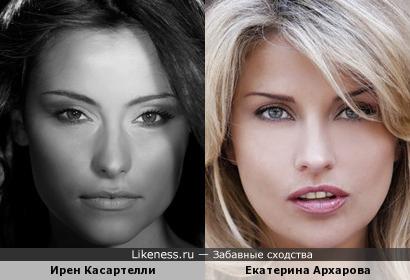 Ирен Касартелли и Екатерина Архарова