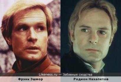 Фрэнк Эшмор и Родион Нахапетов