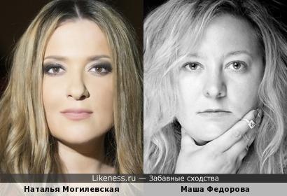 Наталья Могилевская и Маша Федорова