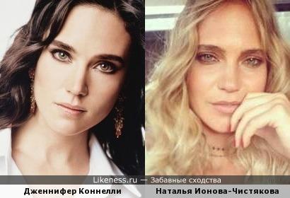 """Дженнифер Коннелли и Наталья Ионова-Чистякова (""""Глюкоза"""")"""