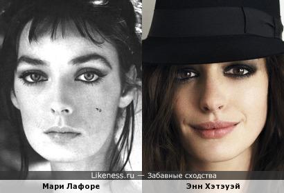 Мари Лафоре и Энн Хэтэуэй