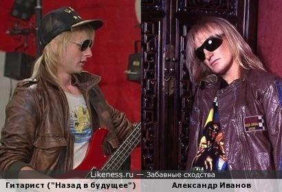 """Гитарист из фильма """"Назад в будущее"""